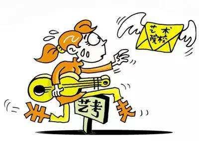官方發聲︰11月(yue)30日,陝西省藝考統chen)伎 急bao)名
